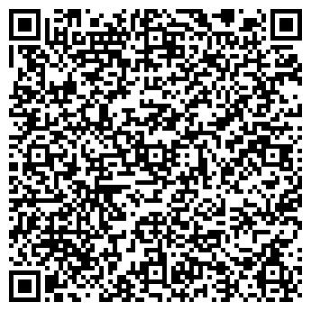 QR-код с контактной информацией организации Агродон, ООО