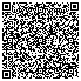 QR-код с контактной информацией организации ЭЛЕКС ПОЛЮС