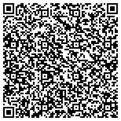 QR-код с контактной информацией организации Фермерское хозяйство Алтанал, ООО