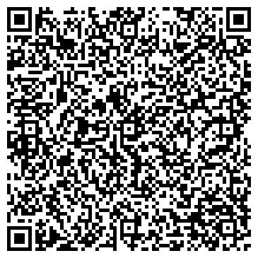 QR-код с контактной информацией организации Эко Захид, ЧП