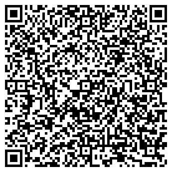 QR-код с контактной информацией организации Арта, ООО