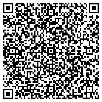 QR-код с контактной информацией организации АС Лан,ООО