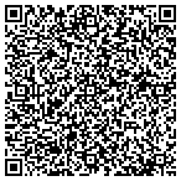 QR-код с контактной информацией организации Черевко Виталий Андреевич, ЧП