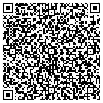 QR-код с контактной информацией организации Таймервест, ООО
