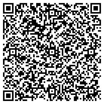 QR-код с контактной информацией организации Сергейчук, ЧП