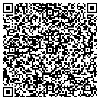 QR-код с контактной информацией организации Биомаркет, ООО