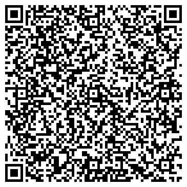 QR-код с контактной информацией организации Рябина, ООО