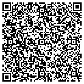 QR-код с контактной информацией организации Тертычный А.А., ЧП