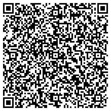 QR-код с контактной информацией организации Барселонна, ООО