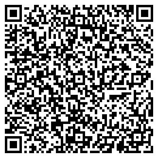 QR-код с контактной информацией организации Юга Украины, ЧП