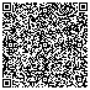 QR-код с контактной информацией организации Львовбелпродукт, ЧП