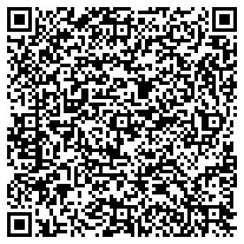 QR-код с контактной информацией организации ЗАО СТРОЙ КА