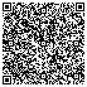 QR-код с контактной информацией организации ЛАН Агро, ФХ