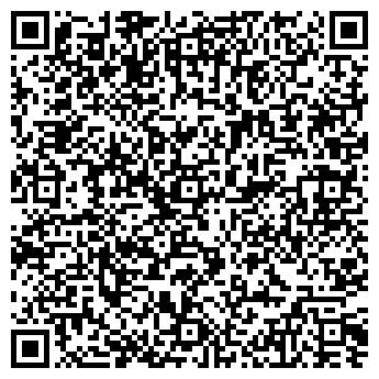 QR-код с контактной информацией организации КОРЕЙСКАЯ КУХНЯ КАФЕ