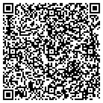 QR-код с контактной информацией организации ООО ТЁПЛАЯ КОМПАНИЯ