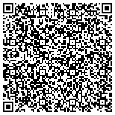 QR-код с контактной информацией организации Чеснок Украина, ФХ