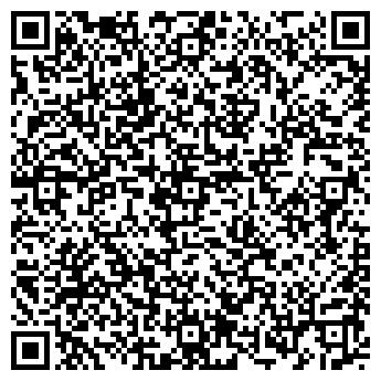 QR-код с контактной информацией организации Удовенко, ЧП