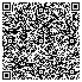 QR-код с контактной информацией организации Тамерлан , ООО