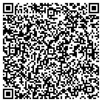 QR-код с контактной информацией организации Старкон Трейд, ООО