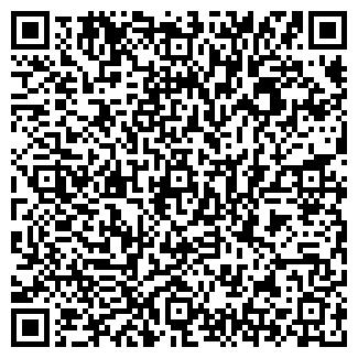 QR-код с контактной информацией организации Комфорт, ООО
