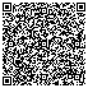 QR-код с контактной информацией организации ДЕ ЛЯ ПОНТ, ООО