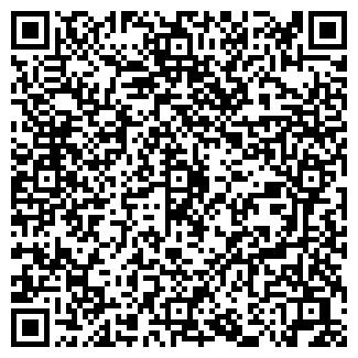 QR-код с контактной информацией организации Петько, ФХ