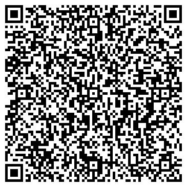 QR-код с контактной информацией организации Пастабелла, ООО
