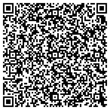 QR-код с контактной информацией организации Газбудинвест, ООО