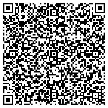 QR-код с контактной информацией организации Камянское, ОАО