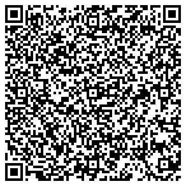 QR-код с контактной информацией организации Укрэкспосервис , ООО