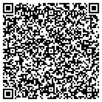 QR-код с контактной информацией организации ВЕЛВАНА , СП