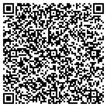 QR-код с контактной информацией организации Изумруд, КФХ