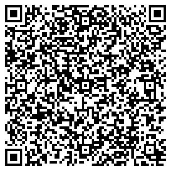 QR-код с контактной информацией организации Цветочный дом, Компания