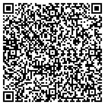 QR-код с контактной информацией организации Биоферма, ООО