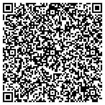 QR-код с контактной информацией организации Ван Групп, ООО