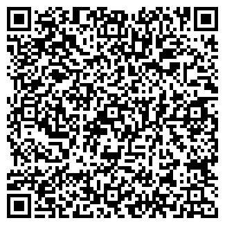 QR-код с контактной информацией организации Миратекс ООО