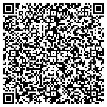 QR-код с контактной информацией организации Ливчук, ЧП