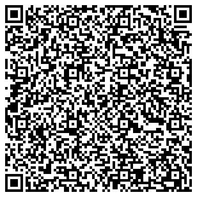 QR-код с контактной информацией организации Агрофирма Схид, ЧП