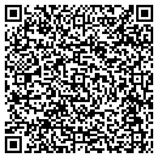 QR-код с контактной информацией организации Мей кап , ЧП