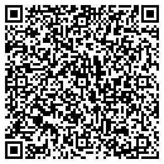 QR-код с контактной информацией организации Киев, ЧП
