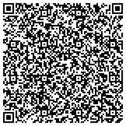 QR-код с контактной информацией организации АССОЦИАЦИЯ МНОГОДЕТНЫХ СЕМЕЙ Г. ПЕТРОПАВЛОВСКА-КАМЧАТСКОГО
