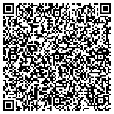 QR-код с контактной информацией организации Трепаченко, СПД