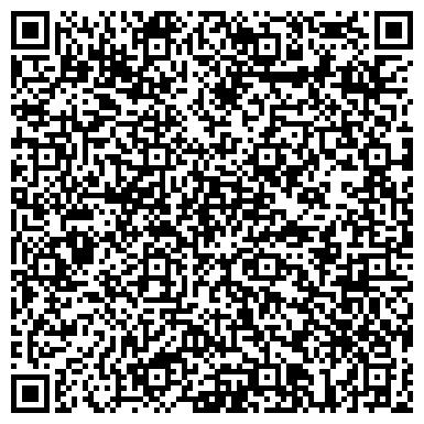 QR-код с контактной информацией организации Вертекс инвест, ООО