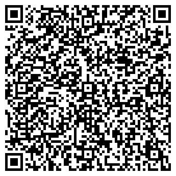 QR-код с контактной информацией организации ЛЕДОВЫЙ ДВОРЕЦ ГККП