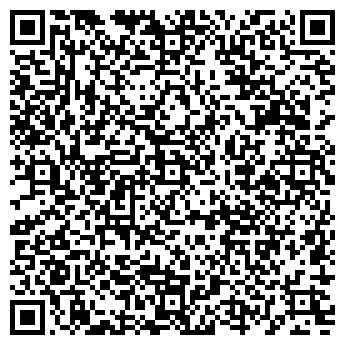 QR-код с контактной информацией организации Компания Салес, ЧП