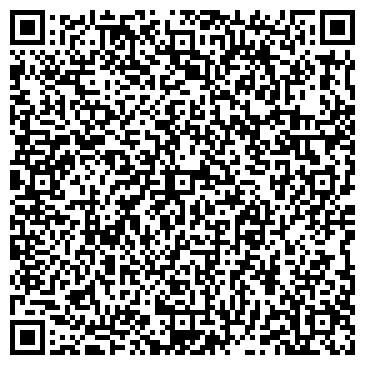 QR-код с контактной информацией организации Нивеал, ООО
