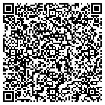 QR-код с контактной информацией организации Дон, ЧП