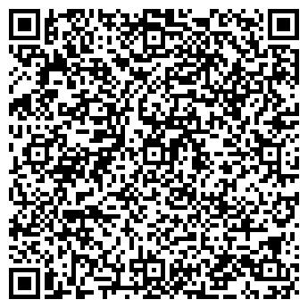 QR-код с контактной информацией организации Артемов, СПД