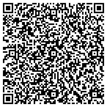 QR-код с контактной информацией организации Шпалянский, ЧП