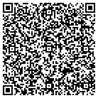 QR-код с контактной информацией организации Харчовик, ООО